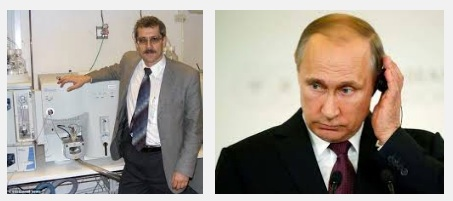 Rod - Putin